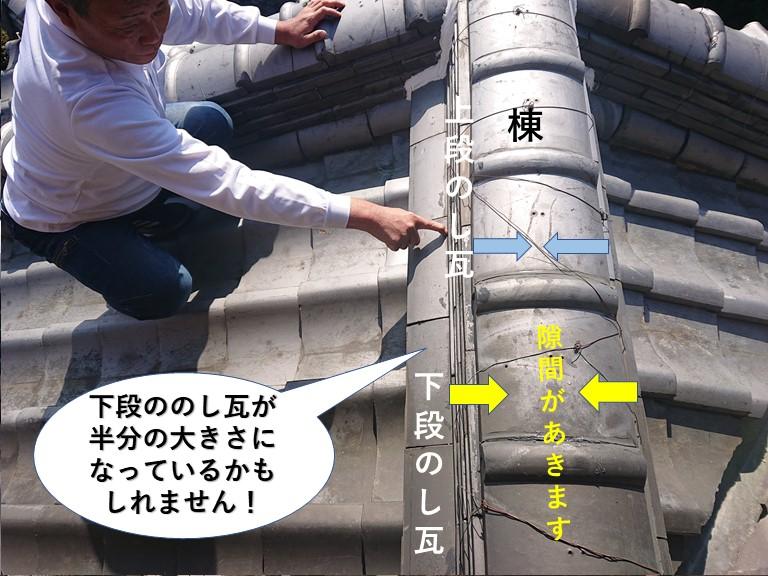 阪南市の下段の押し瓦が半分で棟に隙間があきます