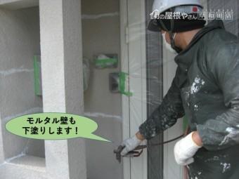 岸和田市のモルタル壁も下塗りします!