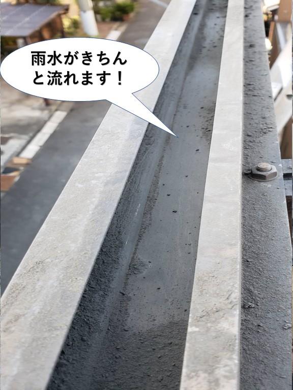 泉佐野市のテラスの雨水がきちんと流れます