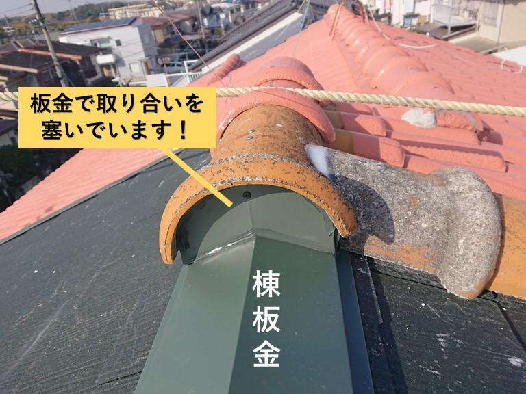 和泉市のお隣の棟との取り合い部は板金で塞いでいます