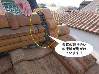 熊取町の鬼瓦の取り合いの漆喰が剥がれています