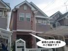 和泉市の屋根の点検と塗装のご相談