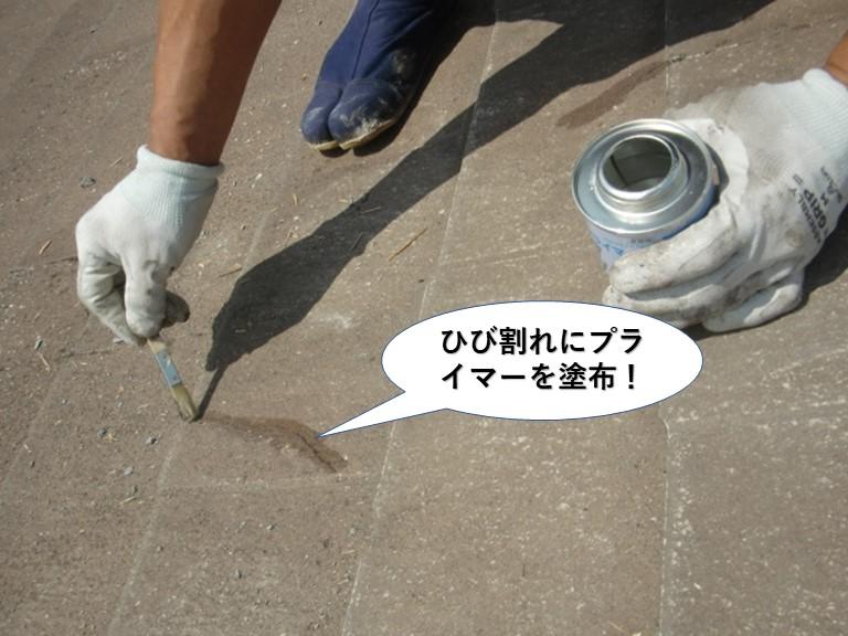 熊取町のカラーベストのひび割れにプライマーを塗布