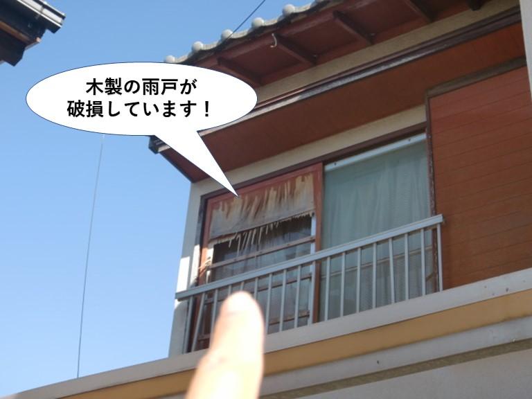 貝塚市の木製の雨戸が破損