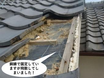 泉佐野市の袖瓦が銅線で固定されていましたが瓦が飛散してしまいました
