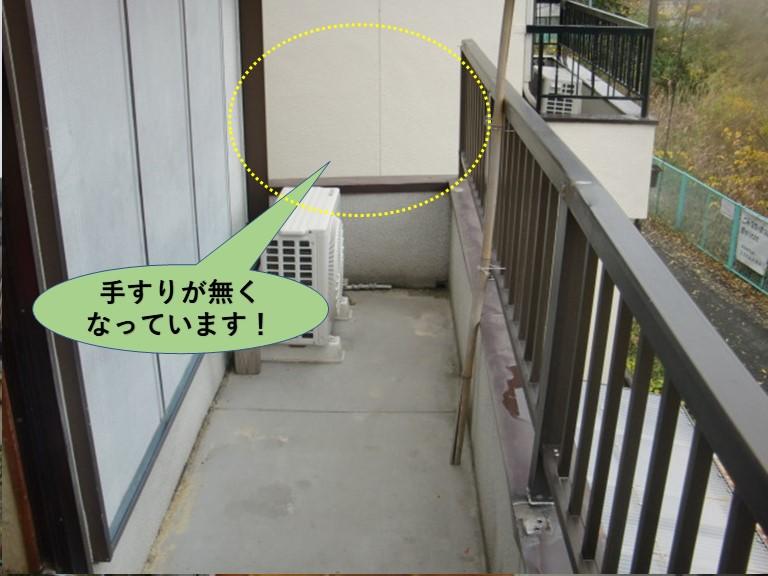 岸和田市のベランダの手すりが無くなっています