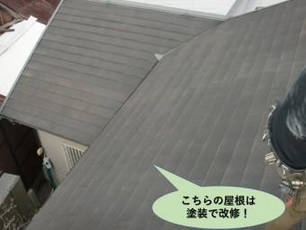 岸和田市のスレート屋根は塗装で改修します