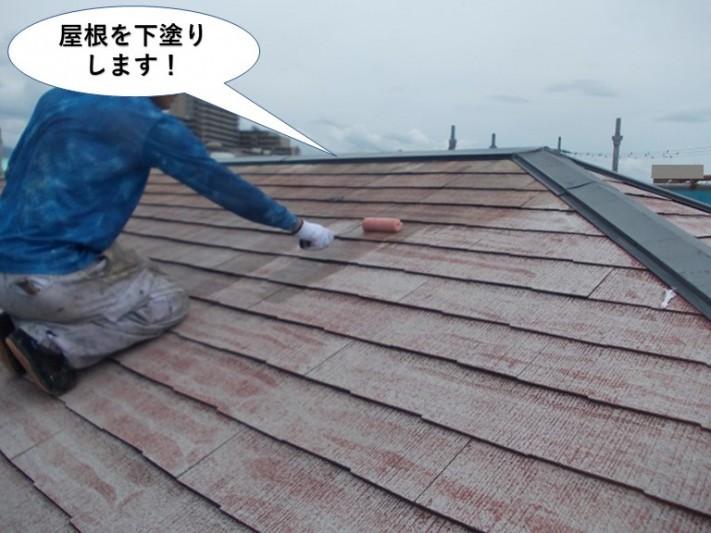 岸和田市の屋根を下塗り