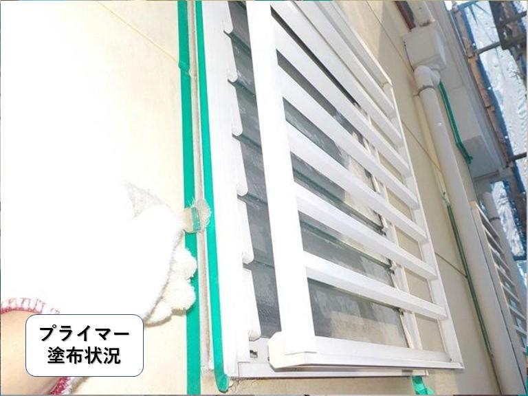阪南市の窓周りプライマー塗布状況
