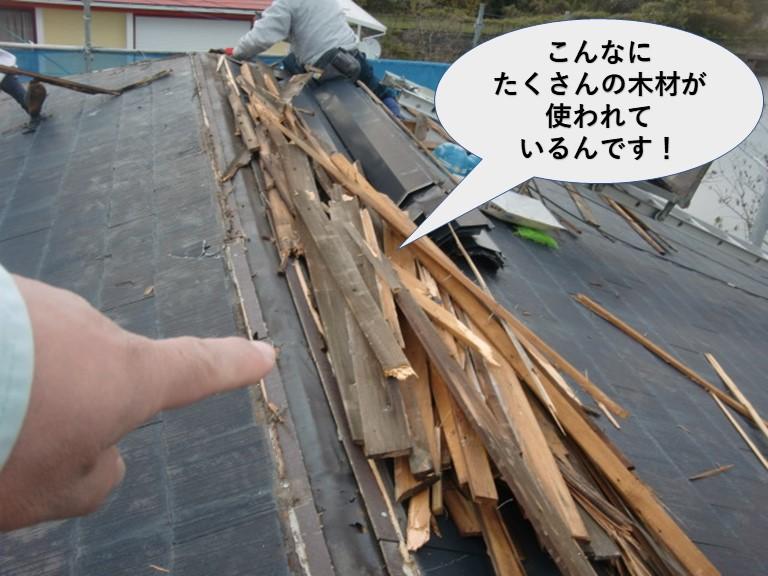 岸和田市の棟下地の木材