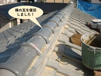 阪南市の棟の瓦を復旧しました