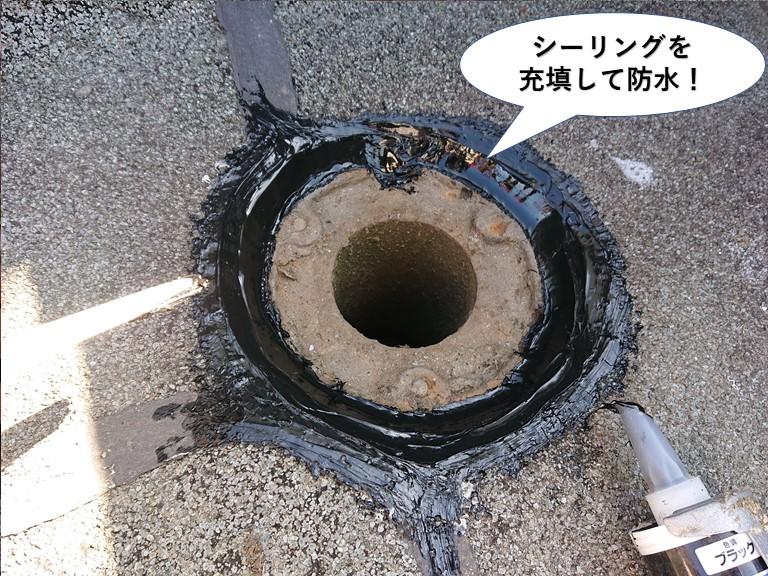 泉佐野市のドレン周りにシーリングを充填して防水