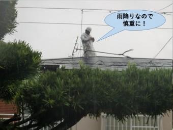 岸和田市の屋根の著往査/雨降りの現調なので慎重に