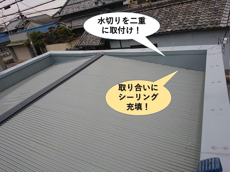 堺市のガレージに水切りを二重に取付け