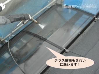 貝塚市のテラス屋根も洗います!