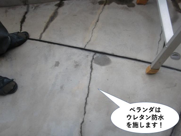 熊取町のベランダはウレタン防水を施します