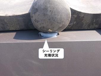 貝塚市のシーリング充填状況