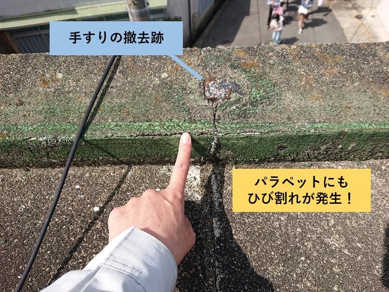 和泉市の陸屋根の劣化