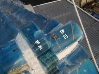 岸和田市の棟巴と鬼瓦復旧