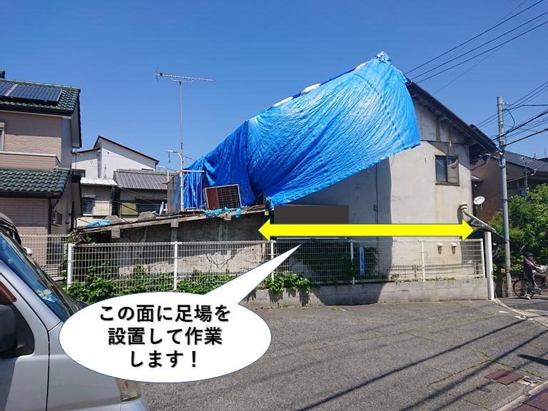 熊取町の足場を設置して作業します!
