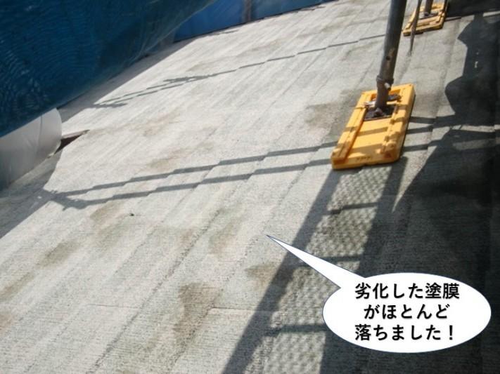 熊取町の屋根の劣化した塗膜がほとんど落ちました