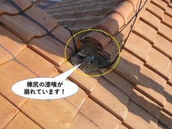 熊取町の棟尻の漆喰が崩れています