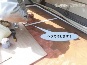 岸和田市の玄関庇の屋根の継ぎ目のコーキングも均します