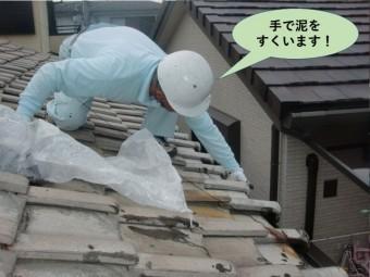 泉大津市の雨樋掃除で手で泥をすくいます