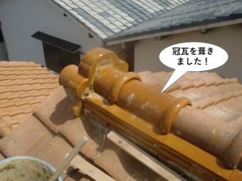 和泉市の冠瓦を葺きました
