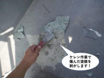 岸和田市のベランダのケレン作業で傷んだ塗膜を剥がします