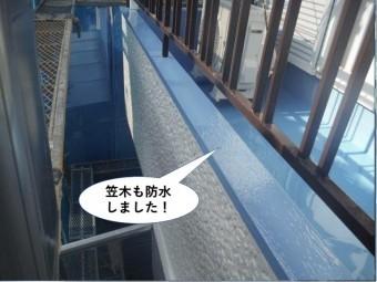 熊取町のベランダの笠木も防水しました