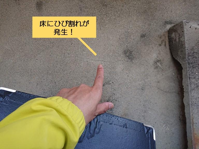 泉南市のベランダの床にひび割れが発生