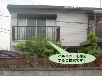 岸和田市のバルコニーを撤去するご提案です
