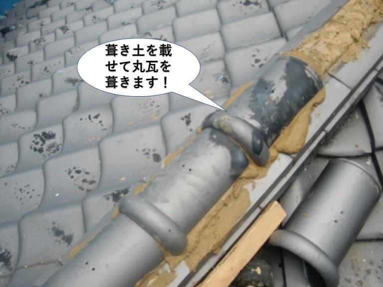 泉大津市の降り棟に葺き土を載せて丸瓦を積みます