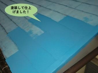 岸和田市の屋根のスレートを塗装して色合わせ