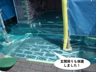 和泉市の玄関周りも保護