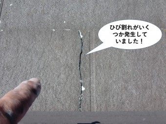 熊取町のカラーベストにひび割れがいくつか発生していました