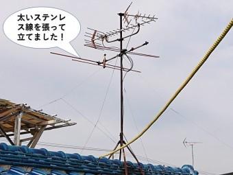岸和田市で太いステンレス線を張ってアンテナを立て直しました