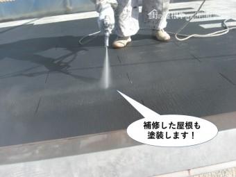 熊取町の補修した屋根も塗装します