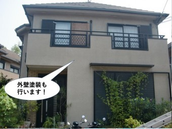 泉佐野市で外壁塗装も行います