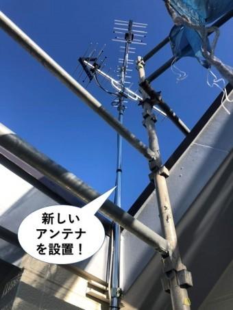 忠岡町の新しいアンテナを設置