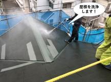 岸和田市で日進産業のガイナで屋根塗装し雨樋も調整したU様邸!