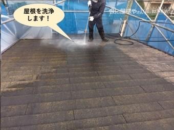 泉大津市の屋根を洗浄します