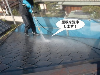 和泉市のスレート屋根を洗浄します