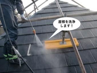 泉佐野市の屋根を洗浄します