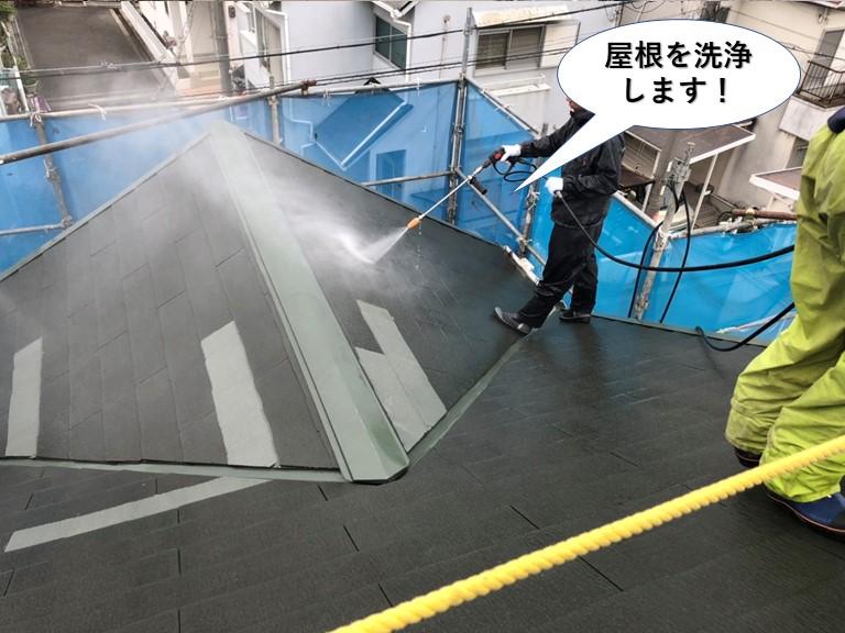 岸和田市の屋根を洗浄します