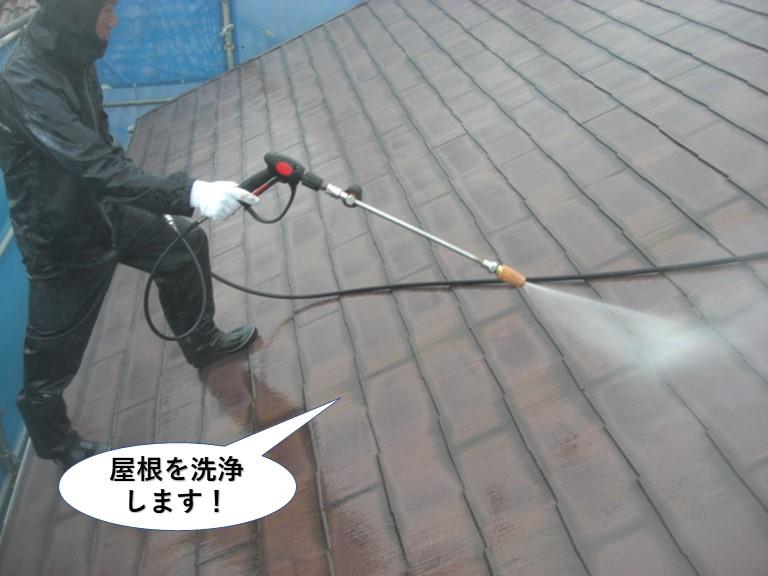 和泉市の屋根を洗浄します