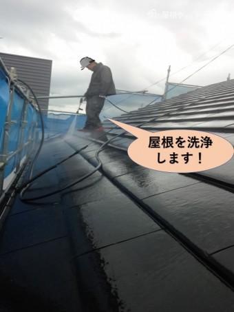 阪南市の屋根を洗浄します