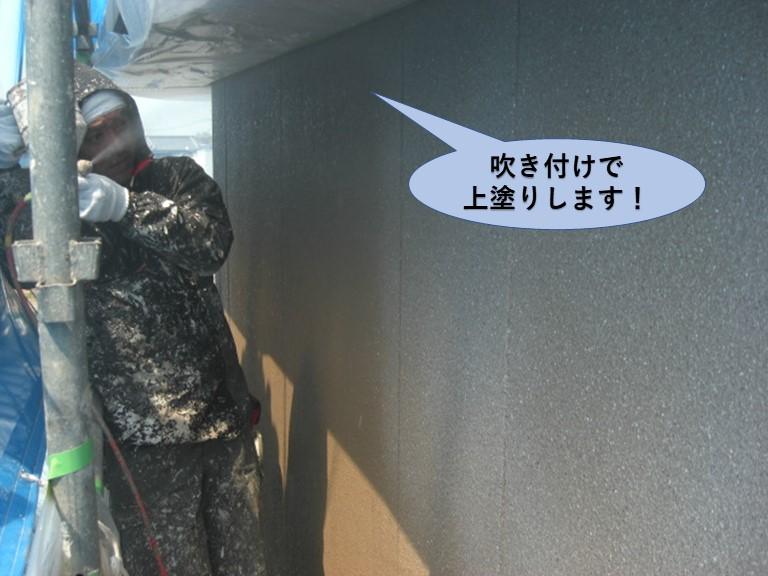 岸和田市の外壁を吹き付けで仕上げます