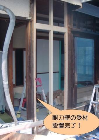 泉北郡忠岡町で耐力壁の受材設置完了